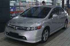Обвес кузова аэродинамический. Honda Civic, EF2, EH2, EJ2, EK2, EM2, EN2, EP2, EU2, EY2, FB2, FD1, FD2, FD3, FK2, FN2, MB2 Двигатели: 20T2N, 20T2N10N...