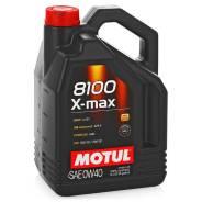 Motul 8100 X-Max. Вязкость 0W-40
