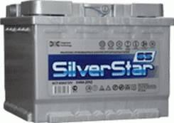 SilverStar. 65 А.ч., производство Россия