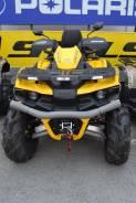 Stels ATV 800G Guepard. исправен, есть птс, без пробега. Под заказ