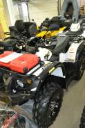Stels ATV 600. исправен, есть птс, без пробега. Под заказ