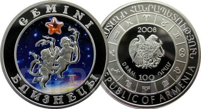 Серебряная монета близнецы сбербанк эмблема фунта стерлингов