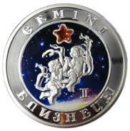 Армения 100 драмов 2008 Знак Зодиака Близнецы. Серебро 925 Сертификат!