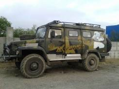 ГАЗ-33081. Продам 1 Вепрь, 1 500кг., 4x4