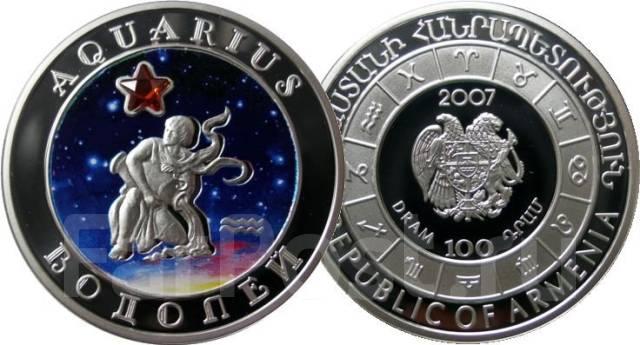 100 dram 2007 республика армения купить кассеты
