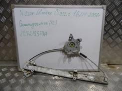 Стеклоподъемный механизм. Nissan Almera Classic Nissan Almera Двигатель QG16
