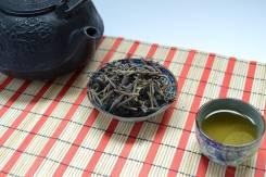 Чай травяной.