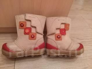 Детская обувь. 22