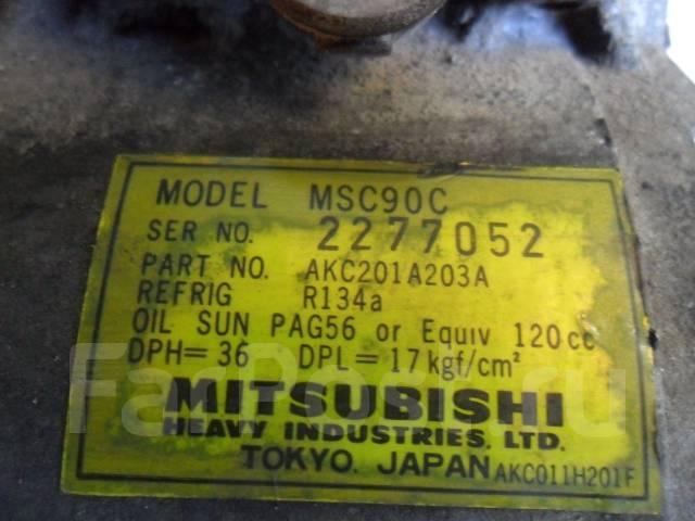 Компрессор кондиционера. Mitsubishi: Chariot Grandis, Aspire, Mirage, Bravo, Galant, Legnum, Lancer