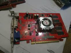 ASUS Radeon X300 SE