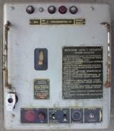 Электрощит с автоматической защитой ту 13-619-81