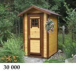 Строительство туалетов