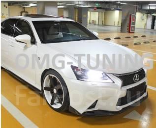 Обвес кузова аэродинамический. Lexus: GS250, GS350, GS430, GS450h, GS460, GS300, GS400. Под заказ