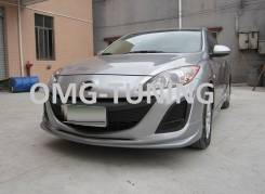 Обвес кузова аэродинамический. Mazda Axela, BLEAP, BL5FP, BLEFP Mazda Mazda3, BL, BM. Под заказ
