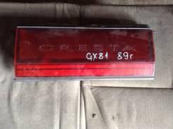 Вставка багажника. Toyota Cresta, GX81, JZX81, SX80, MX83, LX80 Двигатели: 1GFE, 1JZGTE, 4SFI, 1GGZE, 1JZGE, 7MGE, 1GGTE, 2L, 2LT, 4SFE, 1GGE