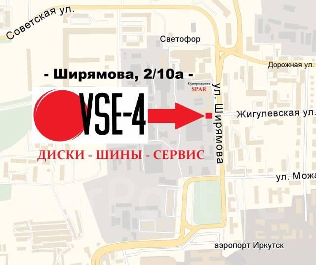 SSR Vienna. 7.5x18, 5x114.30, ET43