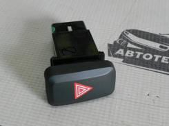 Кнопка аварийной сигнализации Kia Rio RB