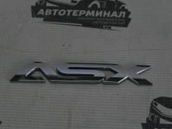 Шильд ASX Mitsubishi ASX ASX Mitsubishi GA2W 4B10