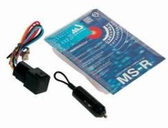 Иммобилайзер MS-R2 (иммобилайзер в прикуриватель)