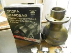 Опора шаровая поворотного кулака. УАЗ Буханка УАЗ 469 УАЗ 452 Буханка