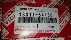 Кольца поршневые. Toyota: Town Ace, Vista, Master Ace Surf, Camry, Lite Ace, Masterace, Corona / Carina II Двигатели: 2C, 2CT, 2CTL, 2CTLC