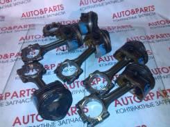 Шатун. Mitsubishi: Sigma, Chariot Grandis, GTO, Diamante, Debonair