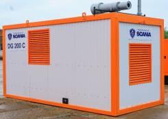 Дизель-генераторы. 9 000 куб. см. Под заказ