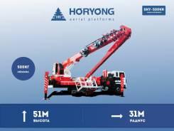 Horyong Sky. Коленчато - телескопическая автовышка, рабочая высота 51 метр, 51 м. Под заказ