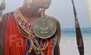 Кения. 1 шиллинг 2005 года.