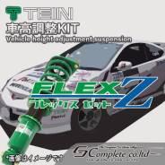 Койловер. Toyota Celica, ZZT231, ZZT230. Под заказ