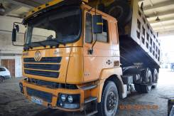 Shaanxi. В связи со сменой деятельности распродается техника., 9 276 куб. см., 25 000 кг.