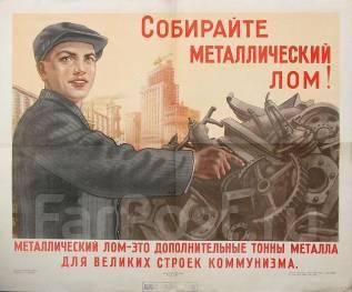 Приём металла, макулатуры на Чуркине, ул. Бурачка (кольцо Окатовой)