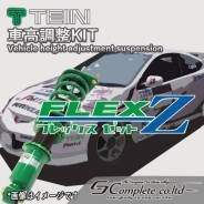 Койловер. Lexus IS250, GSE20, GSE21 Lexus IS350, GSE21, GSE20 Lexus IS F, USE20 Toyota IS F Toyota Mark X, GRX133, GRX120, GRX121, GRX130. Под заказ