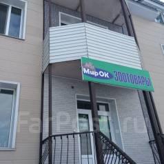 Сдается в аренду торговое/офисное помещение. 20 кв.м., улица Заречная 8б, р-н Сахпоселок