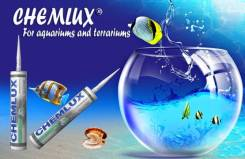 Герметик аквариумный Chemlux