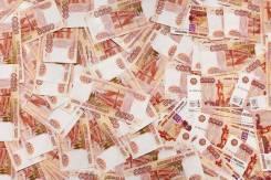 Финансовая помощь многодетным семьям