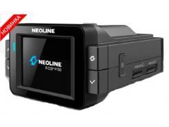 Neoline. Под заказ