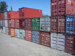 Куплю Контейнеры и бытовки 3, 5, 10, 20 и 40 тонн