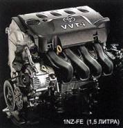 Двигатель в сборе. Toyota: Corolla, Yaris, Corolla Rumion, WiLL Cypha, Spade, Yaris / Echo, Succeed, Vitz, Echo Verso, Porte, Ractis, XA, Soluna Vios...