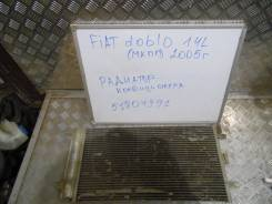Радиатор кондиционера. Fiat Doblo