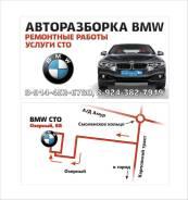 Двигатель BMW M54 B3.0