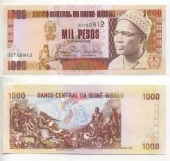 Песо Гвинеи-Бисау. Под заказ