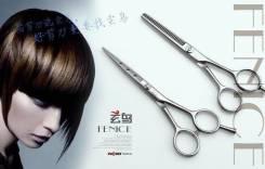Ножницы парикмахерские.