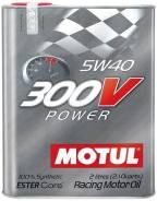 Motul. Вязкость 5W-40, синтетическое