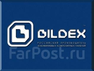 "Менеджер по продажам. ООО ""ТД ""Билдэкс"". Г. Хабаровск"