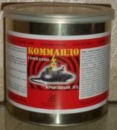 """Фосфид цинка """"Коммандо"""" 1 кг"""