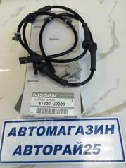 Датчик abs. Nissan Dualis, J10, KJ10 Двигатель MR20DE