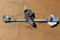 Стеклоподъемный механизм. Renault Logan, LS0G/LS12, LS0G, LS12