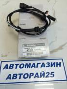 Датчик abs. Nissan AD, VJY12, VY12, VZNY12, VAY12 Двигатели: HR16DE, CR12DE, HR15DE, MR18DE