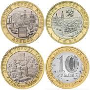 10 рублей Ржев, В. Луки, Зубцовск